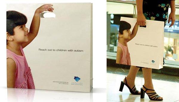 Publicidad emotiva