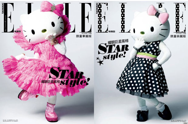 Portada freak: Hello Kitty en Elle Taiwan