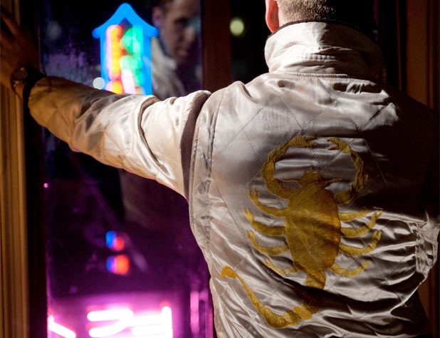 Objeto de deseo: La chaqueta de Ryan Gosling en Drive