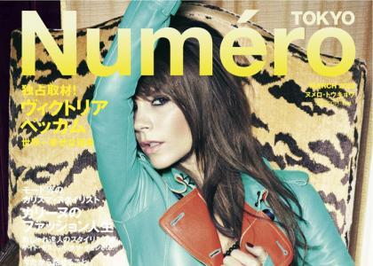Victoria Beckham luce flequillo en la portada de Numéro Tokyo