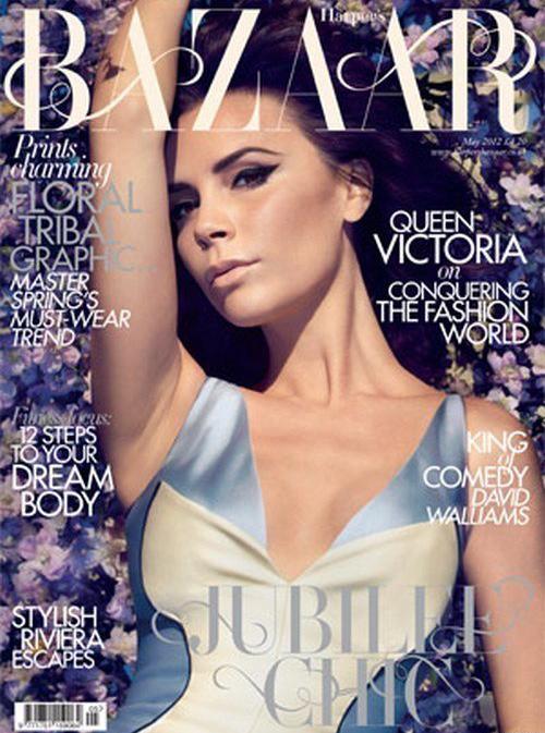 Victoria Beckham de WOW en la portada de Harper's Bazaar UK
