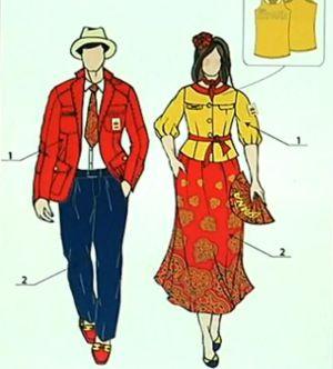 Mira lo que serán de forma DEFINITIVA los uniformes españoles para Londres 2012