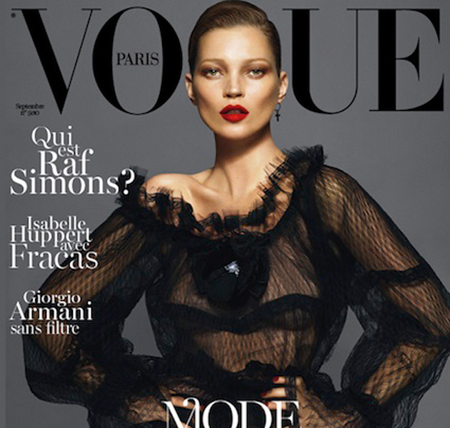 Un vestido, tres modelos, tres portadas de Vogue París