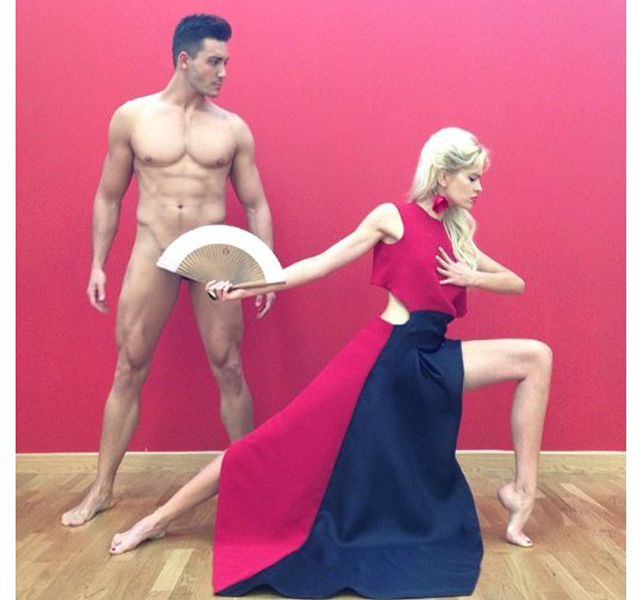 Los bailarines de Mira Quién Baila
