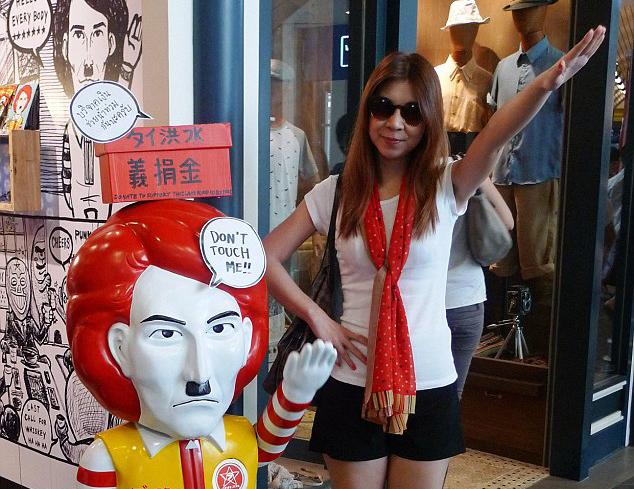 Nazi Chic, ¿por qué hay una moda asiática inspirada en Hitler?