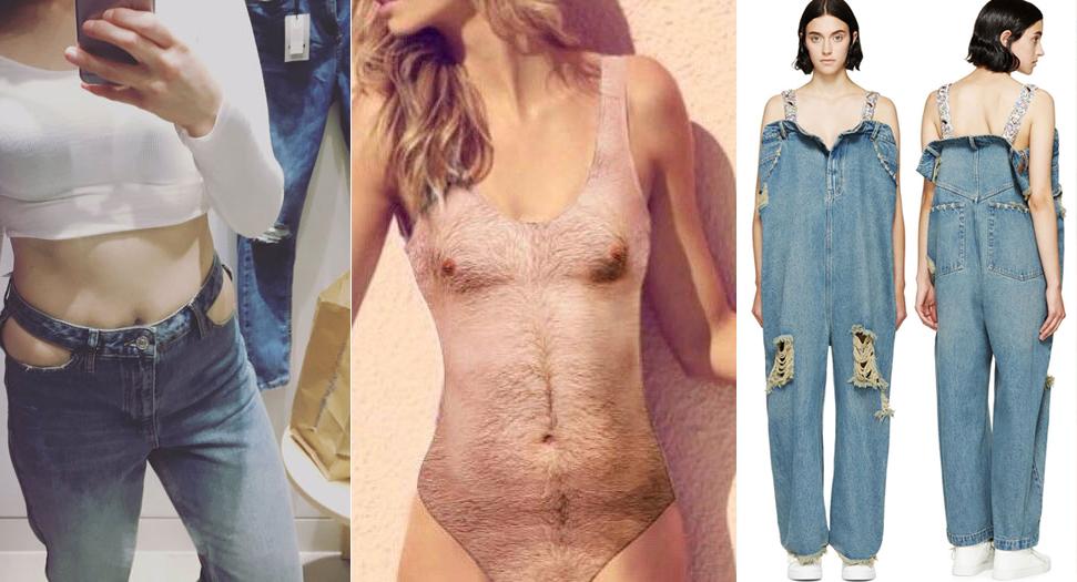 Las 15 prendas más ridículas que encontrarás en el mercado