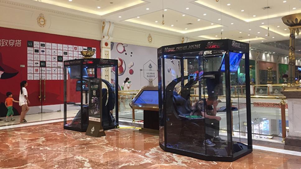 """Este centro comercial de china ha puesto un """"aparcamaridos"""""""