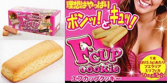 Estas galletas para aumentar el pecho arrasan en Japón