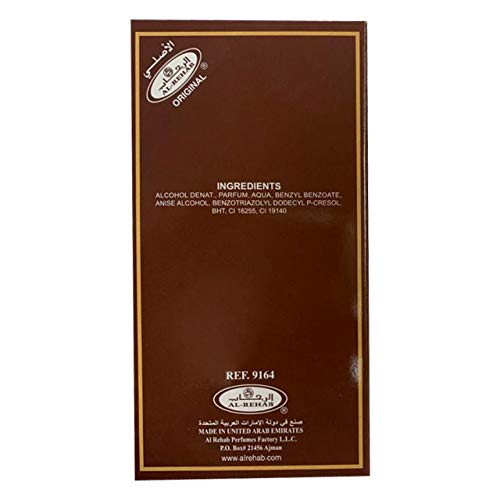 CHOCOLATE ALMIZCLE PERFUME árabe Spray - 50ml Por Al Rehab